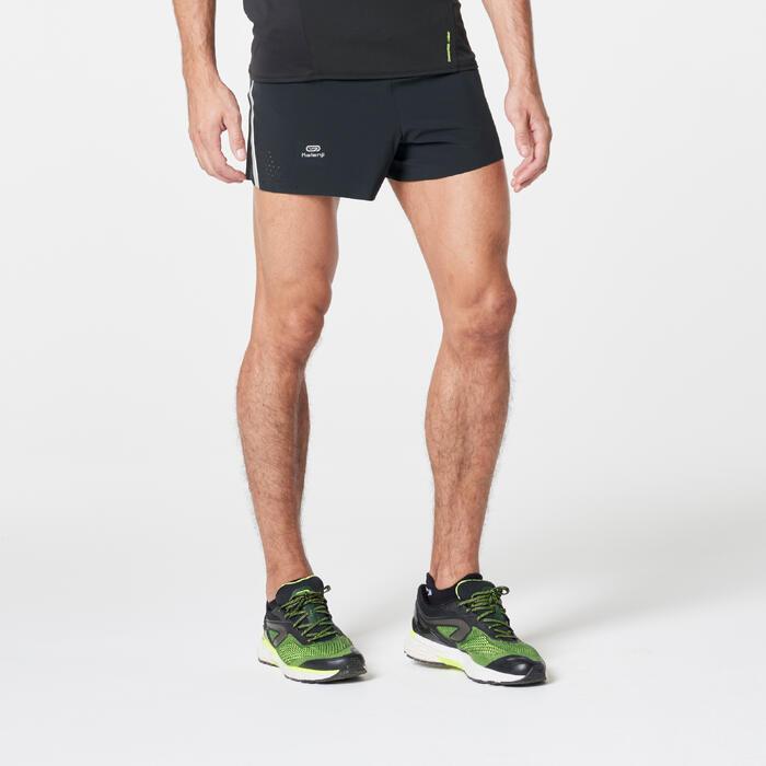 SHORT RUNNING HOMME KIPRUN LIGHT+ - 1262672