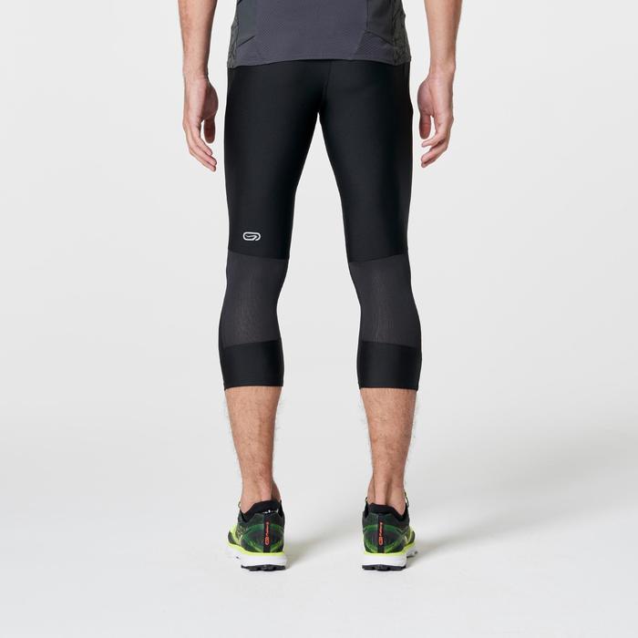 Corsaire trail running noir jaune homme - 1262698