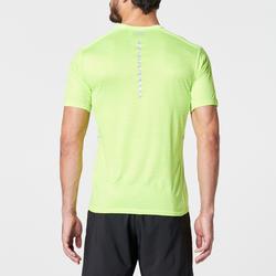 tshirt run dry+ m yellow