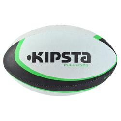 R300 Size 3 Rugby Ball - White/Orange