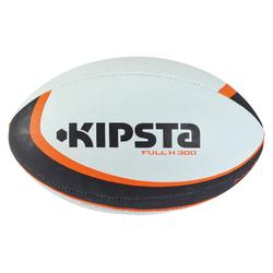 R300 Size 3 Rugby Ball - White/Orange