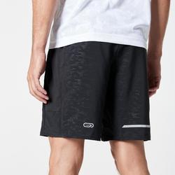 男款跑步短褲RUN DRY+ - 黑色/印花