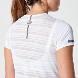 女款跑步T恤KIPRUN LIGHT - 白色
