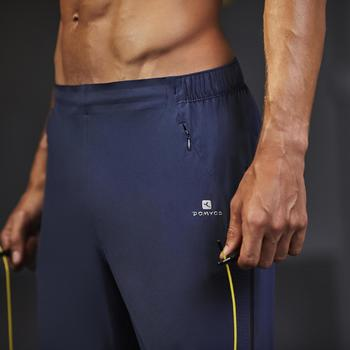 Short fitness cardio-training homme  FST900 - 1264478