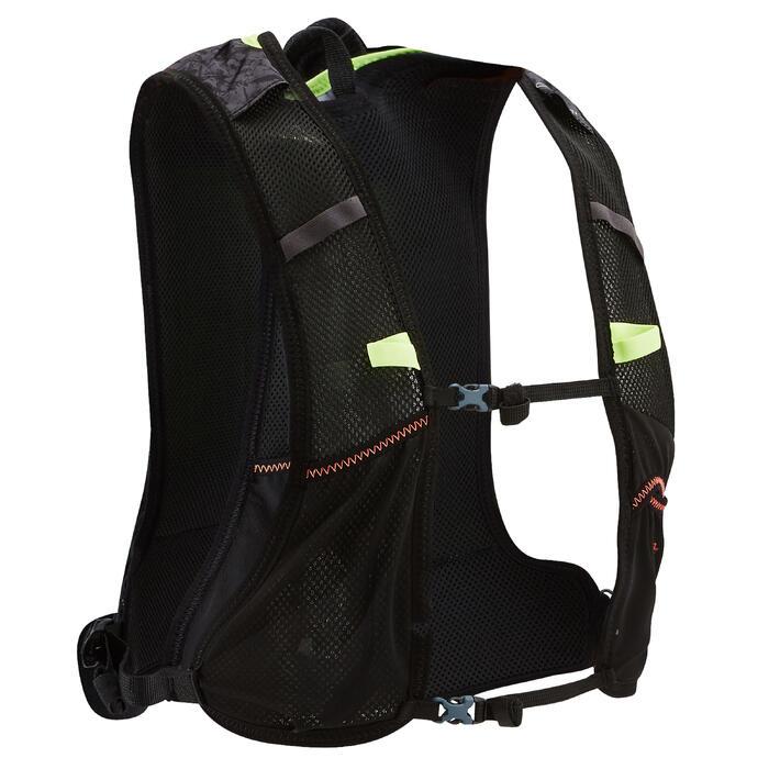 Trailrucksack 5 Liter schwarz