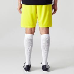 Voetbalbroekje F100 geel