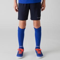 Voetbalshort F500 voor kinderen marineblauw en indigo