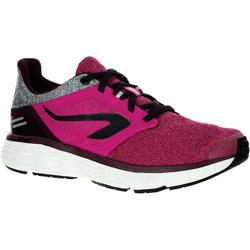 女款慢跑鞋RUN COMFORT-粉紅色