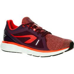 RUN COMFORT 男士跑步運動鞋 - 紅色