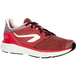 女款慢跑鞋RUN COMFORT-巴洛克粉紅色