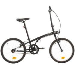 دراجات قابلة للطي...