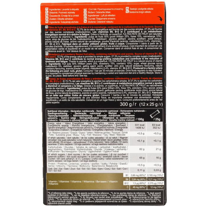 Voordeelpak fruit jellies Ultra aardbei acerola 12x 25 g