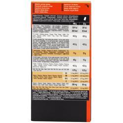 Gel Energético Triatlón Aptonia Corta Distancia Caramelo Mantequilla Salada 4x32