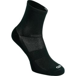 High Comfort Socks X2 - Black