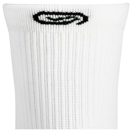 Шкарпетки Comfort середньої висоти × 2 - Білі