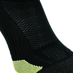 Laufsocken Low Kiprun schwarz/gelb
