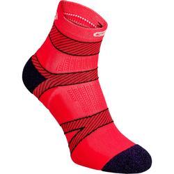Kiprun 束帶式薄運動襪 - 粉紅