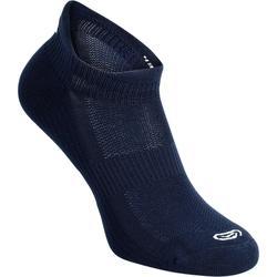 2雙入舒適跑步隱形襪-白色
