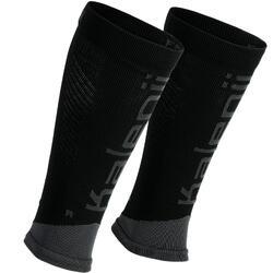加壓腿套KIPRUN - 黑色