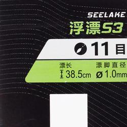 SEELAKE S3 still fishing float