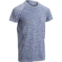 有氧健身T恤FTS900 -淺灰色
