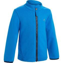 520 Baby Gym Jacket - Blue