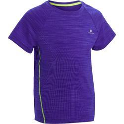 Camiseta de manga corta S500 gimnasia infantil azul