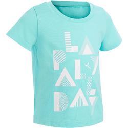 500 嬰幼兒短袖健身運動T恤 - 粉紅印花