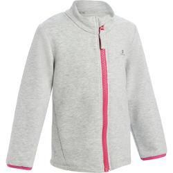 520 Baby Gym Jacket...