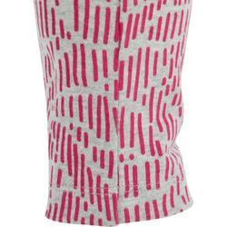 嬰兒 100 輕量健身長褲 -灰色/粉紅色印花