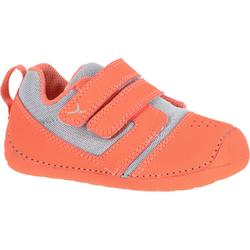 510 I Learn Breathe Gym Shoes - Coral