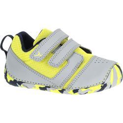 嬰幼兒健身學步鞋I LEARN 系列透氣款- 灰色/彩色