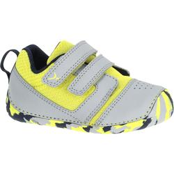 510 I Learn Breathe Gym Shoes - Grey/Multicoloured