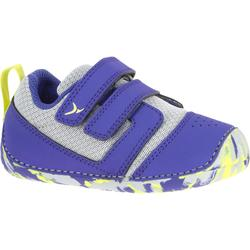 510 I Learn Breathe Gym Shoes - Electric Blue/Multicoloured