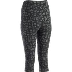 Dameskuitbroek voor gym en pilates, Fit+ 500, slim fit, blauw met opdruk