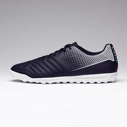 成人款人造草地足球鞋AGILITY 100 HG-黑白配色