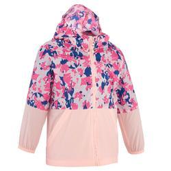 兒童防風健行運動外套 Helium - 粉紅