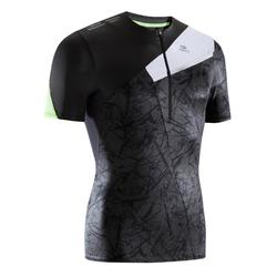 Tee shirt manches courtes perf trail running gris GRAPH homme