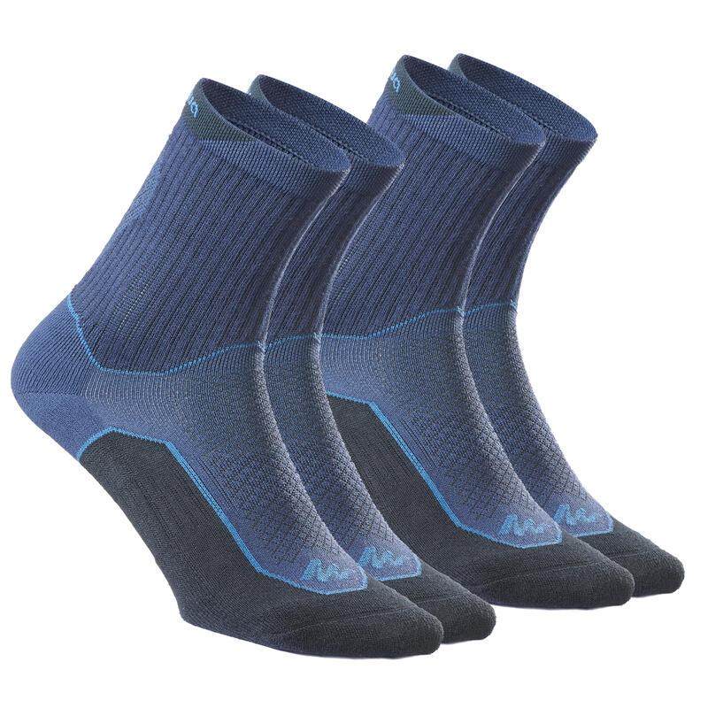 Vysoké turistické ponožky NH 500 tmavě modré 2 páry