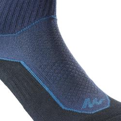 Country walking socks - NH500 High - X2 pairs - Navy