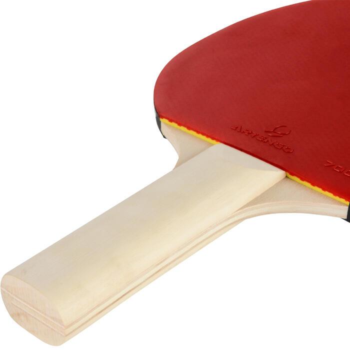 桌球拍FR 100 / PPR 100
