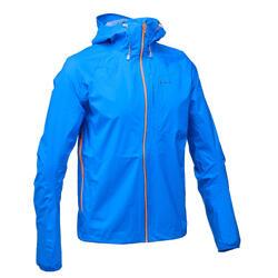 男士防水健行運動外套 FH500 Helium Rain - 藍色