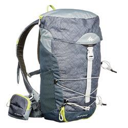 MH100 20L 健行運動背包 - 灰色適合男女為期一天的山地徒步旅行者尋求經濟實惠,舒適與收納功能強大的包款。
