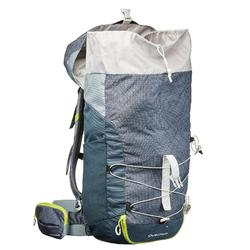 MH100 40L MOUNTAIN HIKING BACKPACK - GREY