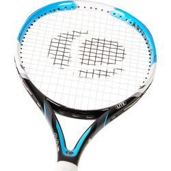 TR160 Lite成人用網球拍 - 藍色