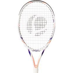TR160成人用網球拍 - 白色