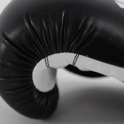 Bokshandschoenen KPower 100 halfgevorderden zwart