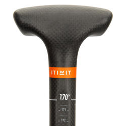 可調式碳纖維立式划槳槳片900 170-210 cm-黑色