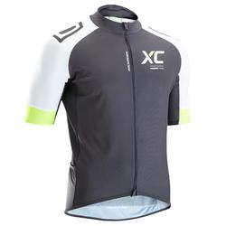 Fahrradtrikot kurz MTB XC Herren grau