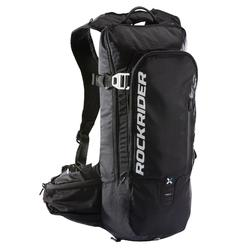 6L登山車水袋背包ST 900 - 黑色